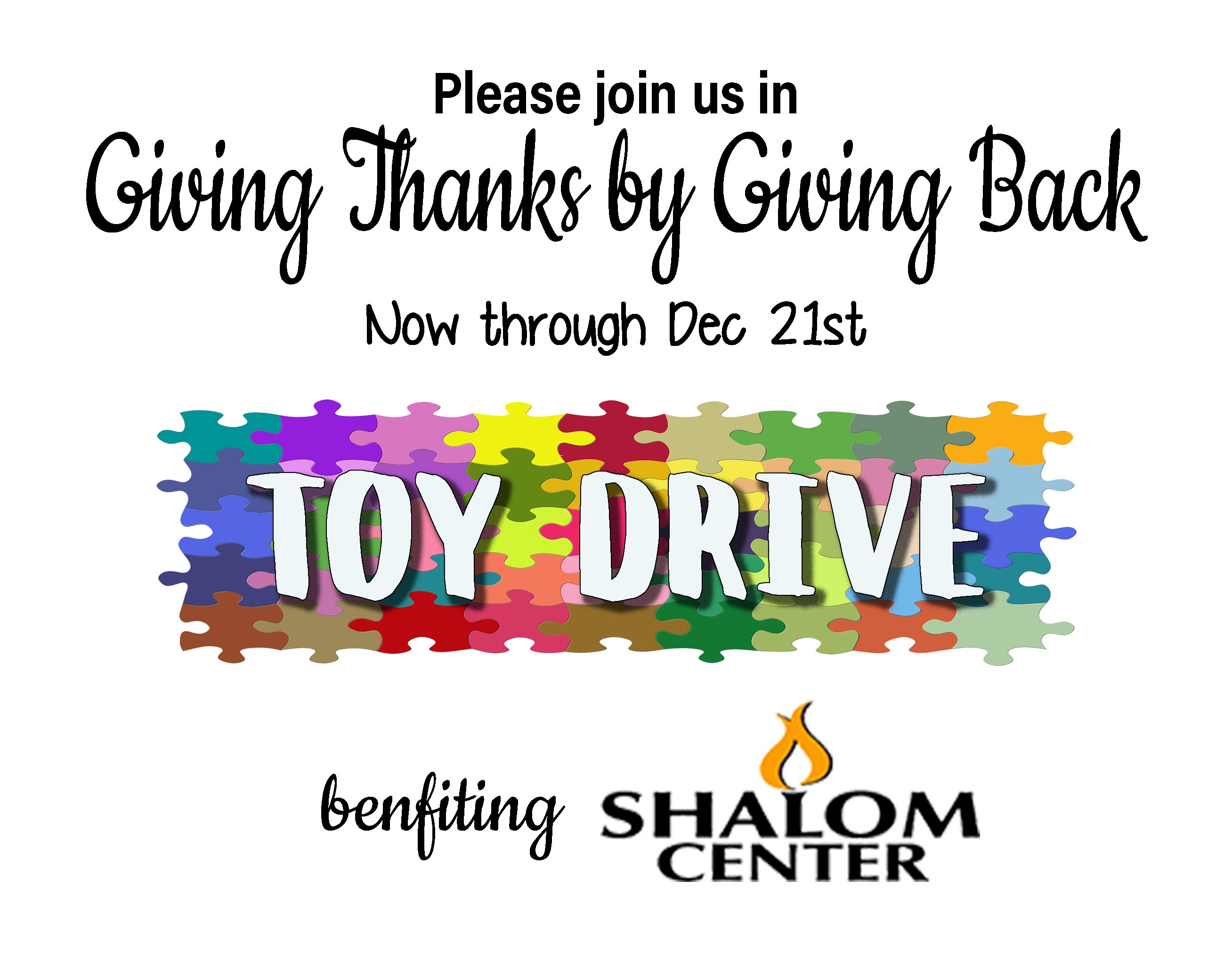 Shalom Center Toy Drive